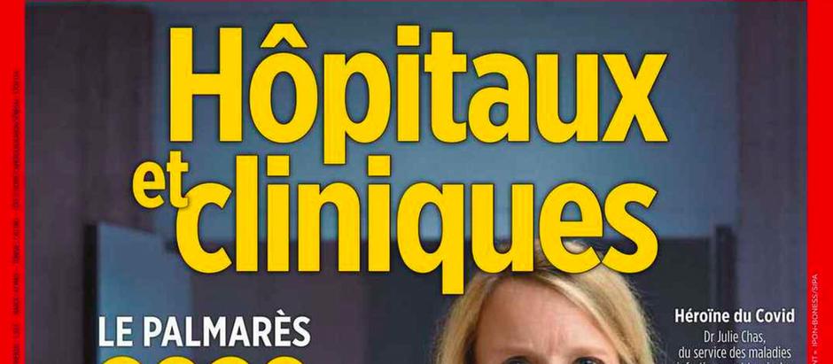 Les Eaux Claires : 1er établissement chirurgical de la Guadeloupe