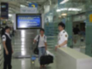 공항픽업1.JPG