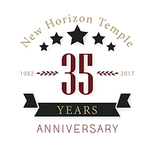 35th logo.png