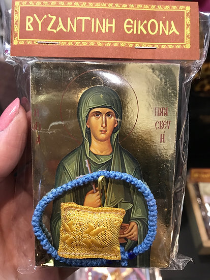 Byzantine Icon & Prayer Pack