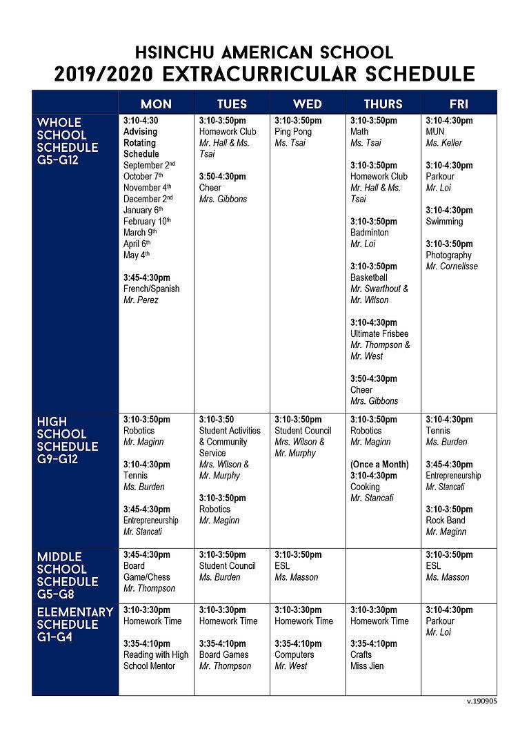 2019-2020 Extra-Curricular Schedule.jpg