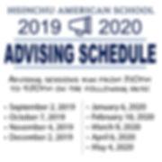 2019-2020 Advising Schedule.jpg
