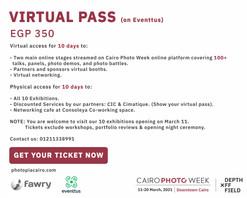 Virtual Pass Benefits