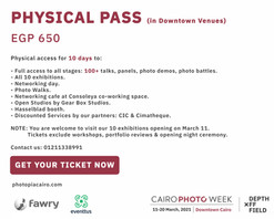 Physical Pass Benefits
