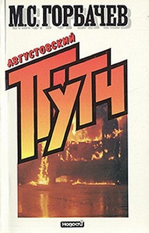 cover_191661.jpg