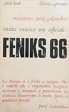 0aFenksi99.jpg