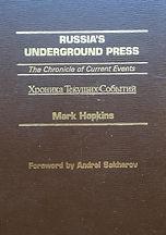 RussiasUndergroundPress.jpg