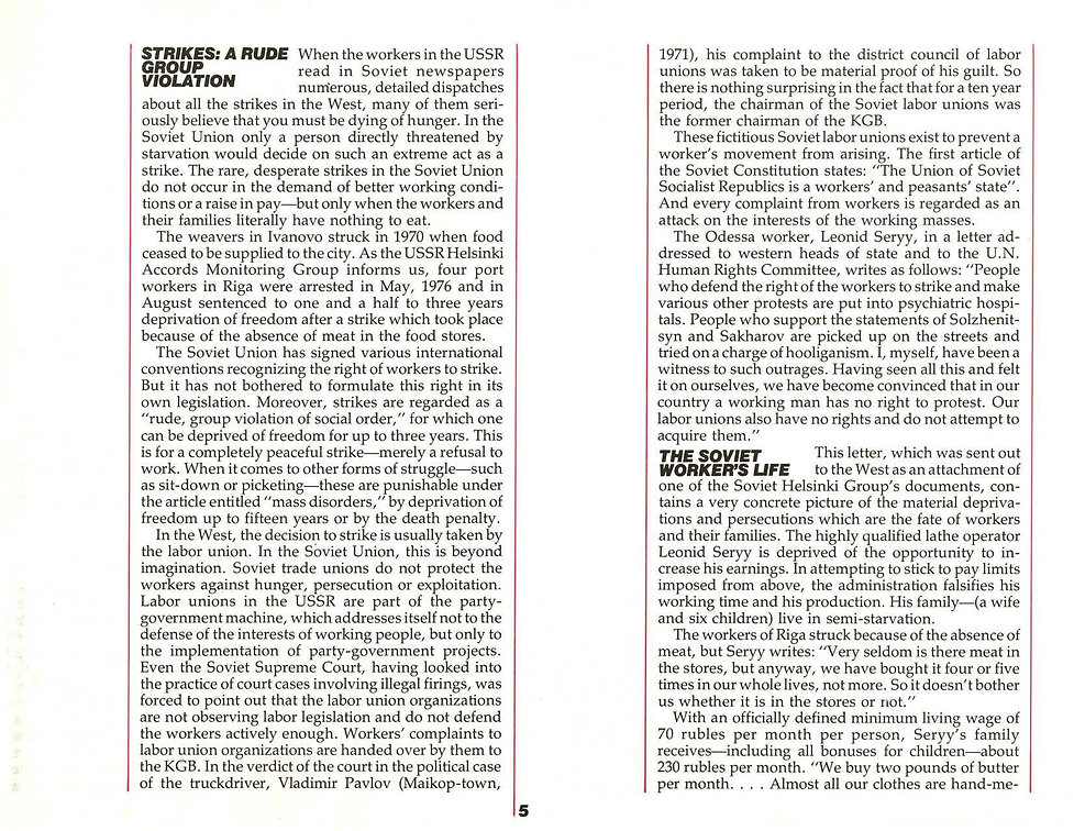 view-page-007.jpg