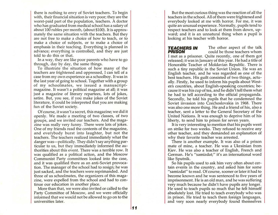 view-page-013.jpg