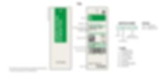 Lectura de etiqueta Benetton.png