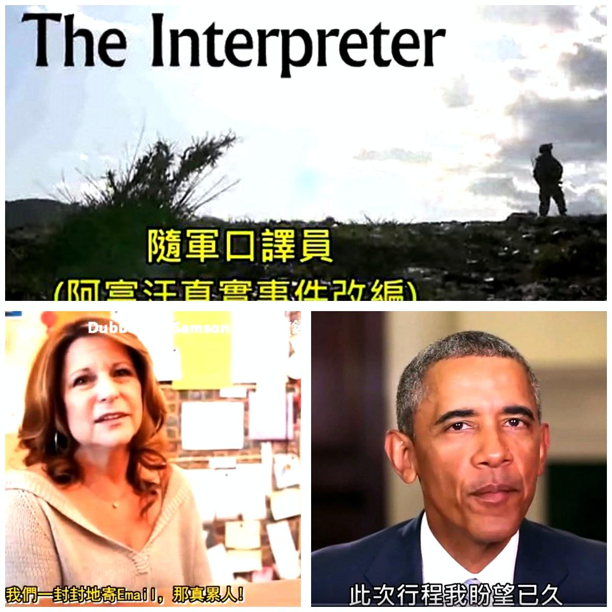 Video Caption & Translation