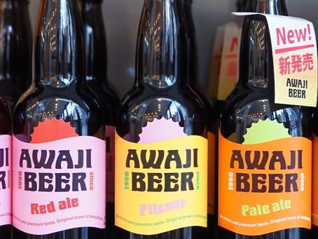島時間が生み出すビール