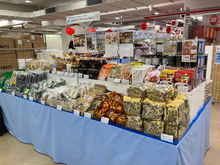 小田急百貨店新宿店(〜8/16)に出店中!
