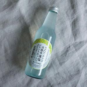 藻塩レモンスカッシュサワーはいかがでしょう?