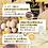 Thumbnail: 淡路島のハッピーチーズケーキ