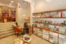 חנות כלים שלובים עץ ממוחזר