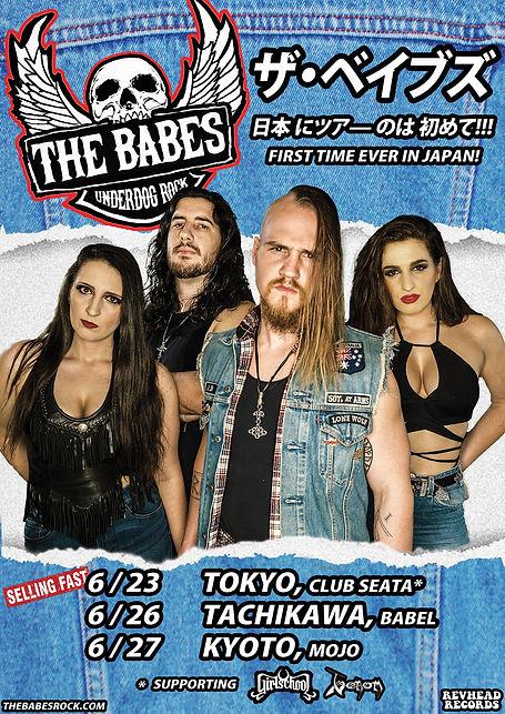 THEBABES-JAPAN-TOUR.jpg