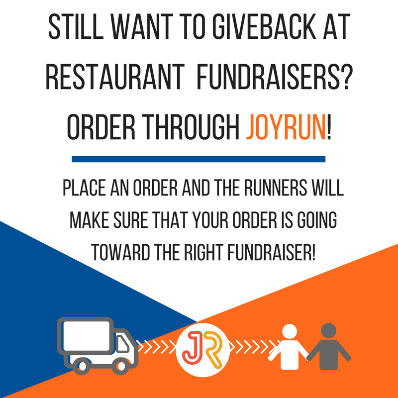 JoyRun Giveback