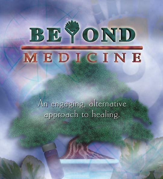 Beyond-medicine.png