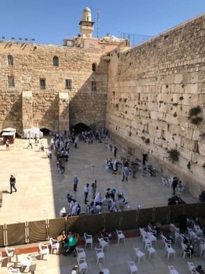 "Western ""Wailing"" Wall Shrine and plaza"