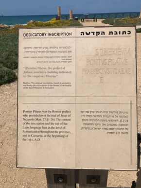 Caesarea 5.png
