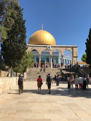 Golden Dome and archway number six leading from the Al-Aqsa Mosque to the south (behind us).