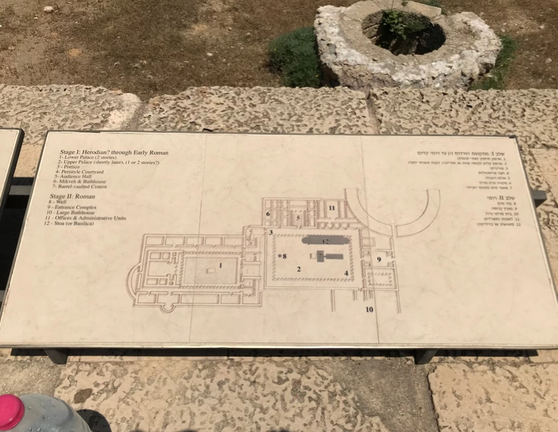 A plan of the governor's palace at Caesarea.