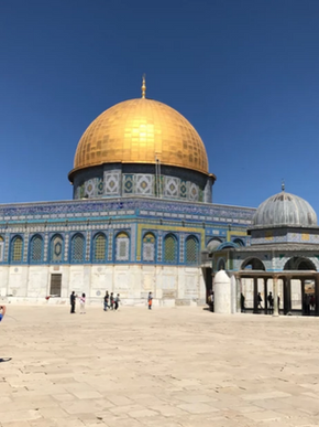 Dome of the Rock Islamic Shrine