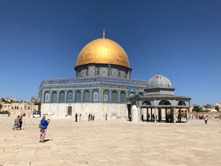 Was the Dome of the Rock built over the Tomb of a Jewish King?