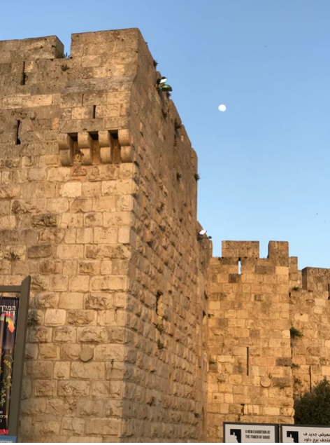 Moon over the Tower of David