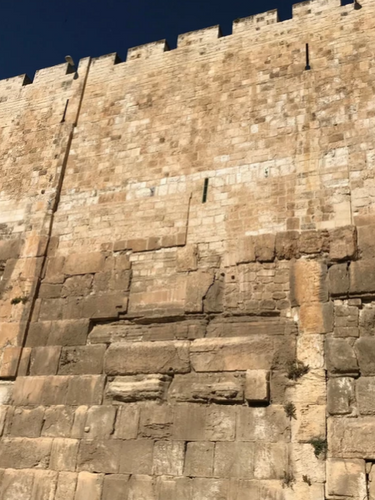 Older section of the Eastern Wall