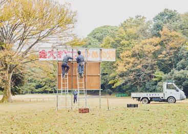 DR_Tokyo_1250-2.jpg