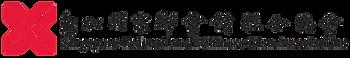 SFCCA Logo (Transparent Background).png