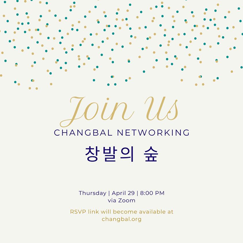 [네트워킹] 창발의 숲 4월 모임