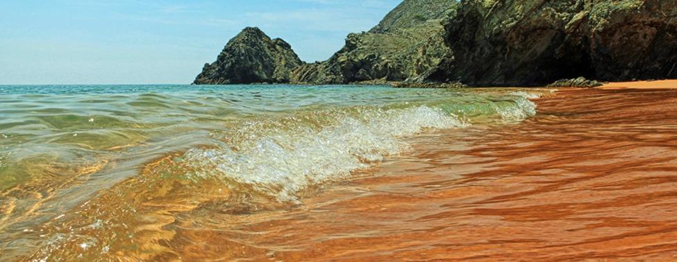 Playas Cabo de la Vela