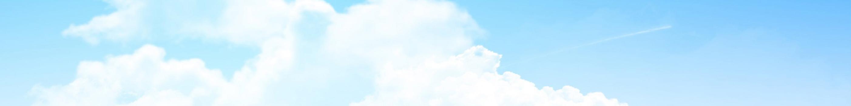 Planes a La Guajira