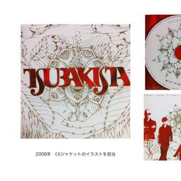 cdじゃけ.jpg