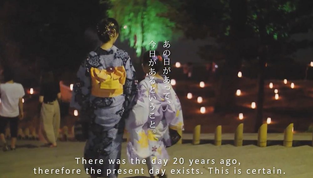 Nara Toka-e, 20th anniversary promotion video