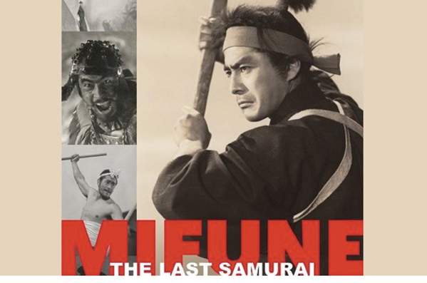 MIFUNE, the real last samurai actor influenced the