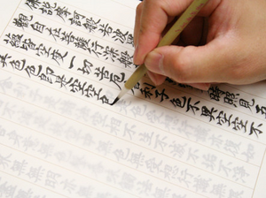 Heart sutra copying at a temple