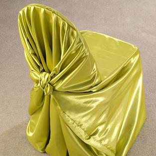 Citron Satin Pillow Case Cover