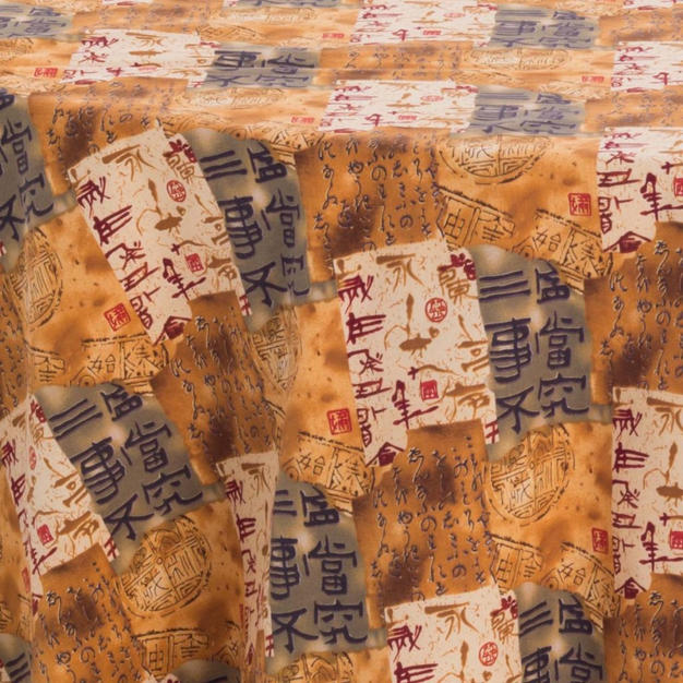 Oriental Traditional Prints Overlay