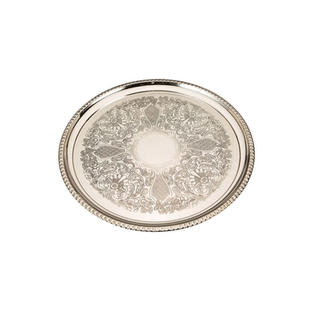 Ornate Serving Tray