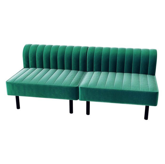 Endless Square Low Back Loveseat