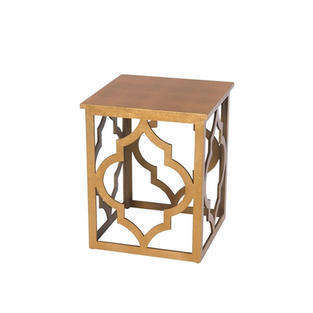 Richie End Table