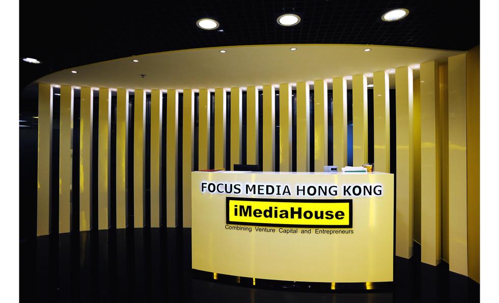 Focus Media 1.jpg