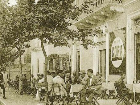 L'Archivio fotografico dell'Arcidiocesi di Gorizia. Note sul sistema di recupero informa