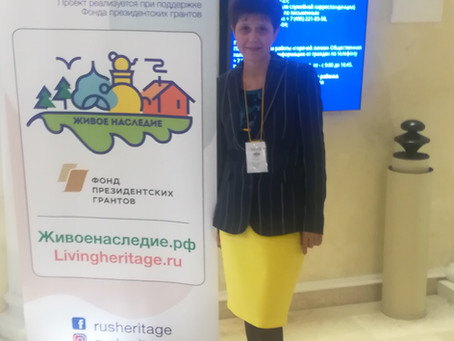 В Москве завершился Всероссийский фестиваль локальных и культурных брендов «Живое наследие»