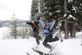 Kootenay Gateway Snow Shoe Tours