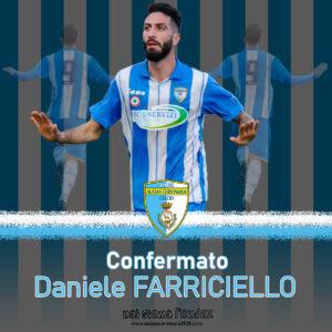 """Farriciello: """"Resto a Cervinara per completare l'opera. Catania unico rimpianto della mia carriera"""""""